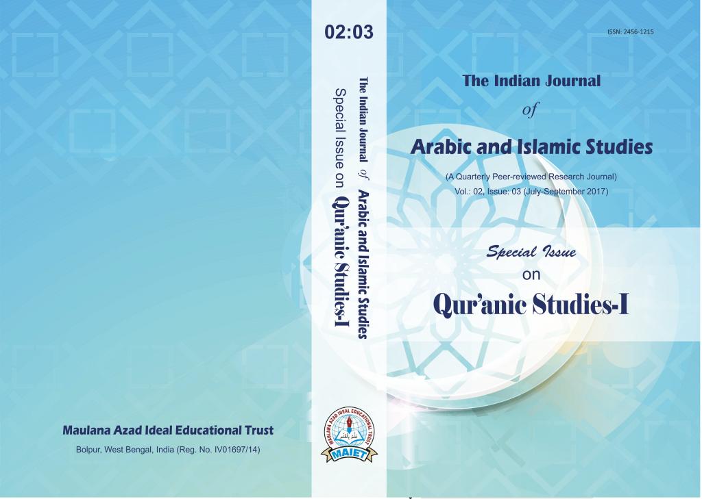 JAIS Vol.: 02, Issue: 03 (Special Issue on Quranic Studies Part-I)