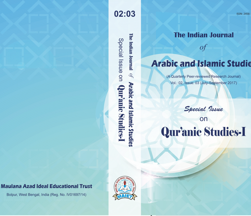 JAIS Vol.: 02, Issue: 03 (Special Issue on Quranic Studies Part-I)