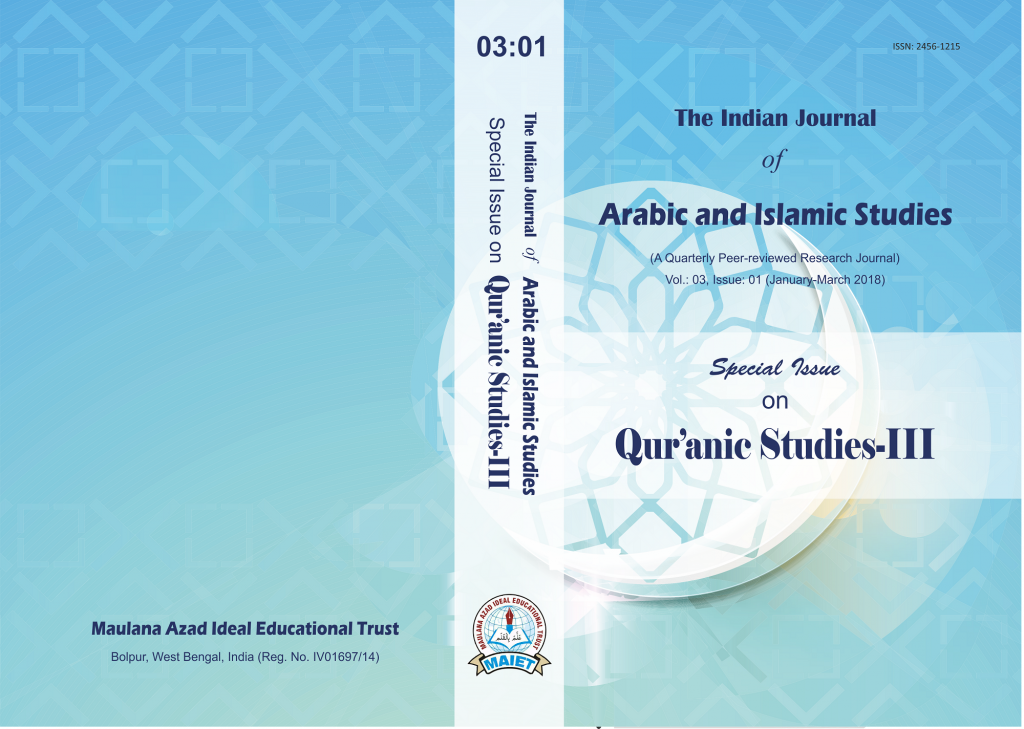 JAIS Vol.: 02, Issue: 04 (Special Issue on Quranic Studies Part-II)