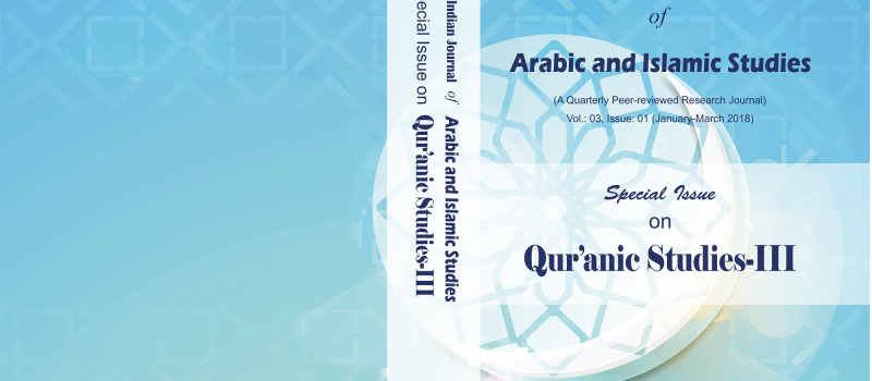 JAIS Vol.: 03, Issue: 01 (Special Issue on Quranic Studies Part-II)