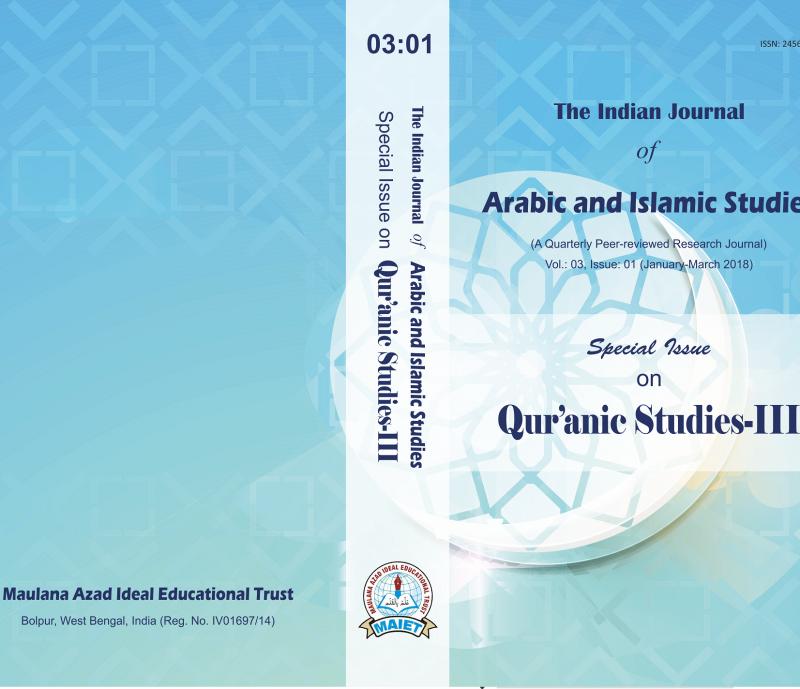 JAIS Vol.: 03, Issue: 01 (Special Issue on Quranic Studies Part-II)