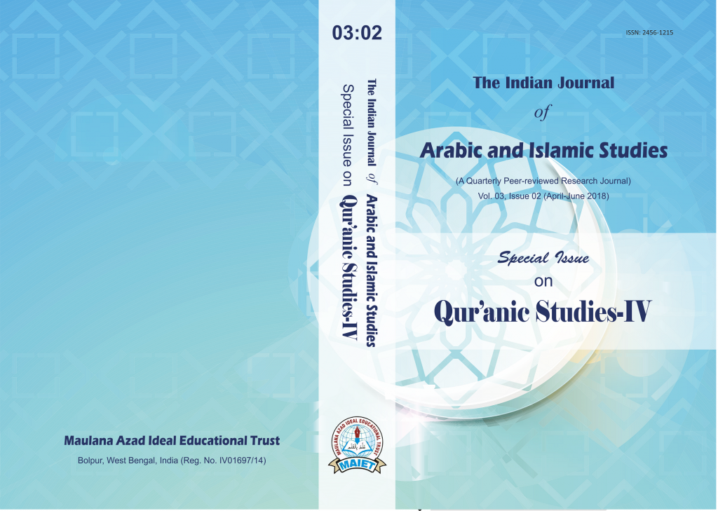 JAIS Vol.: 03, Issue: 01 (Special Issue on Quranic Studies Part-3)
