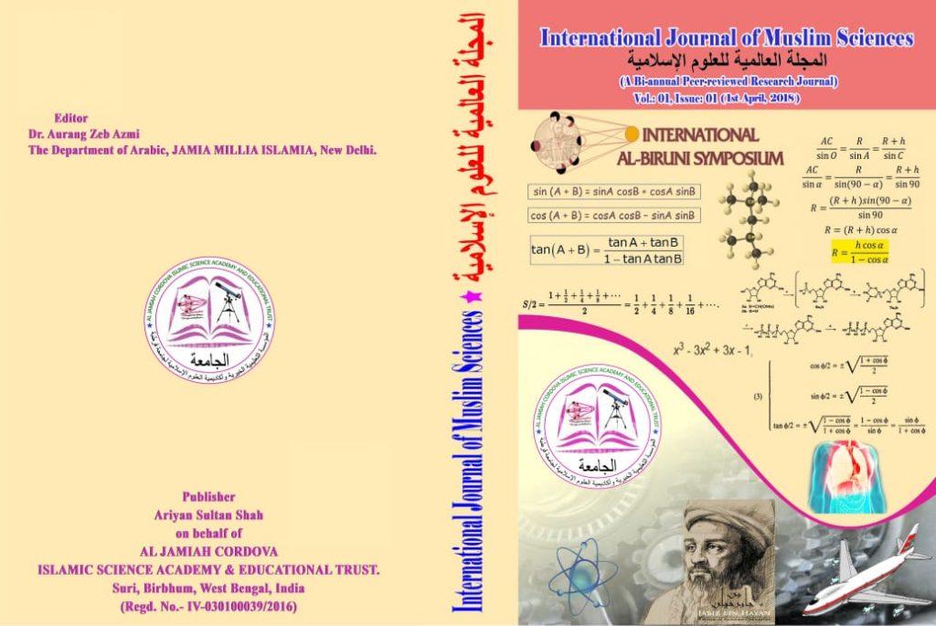science majallah-1-1