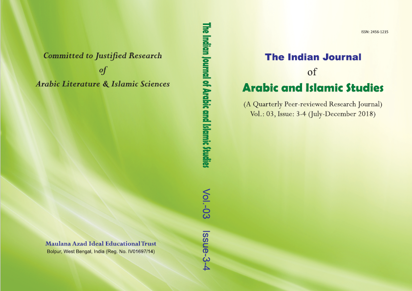 The Indian Journal of Arabic and Islamic Studies Vol.: 03, Issue: 03-04 (July-Dec 2018)