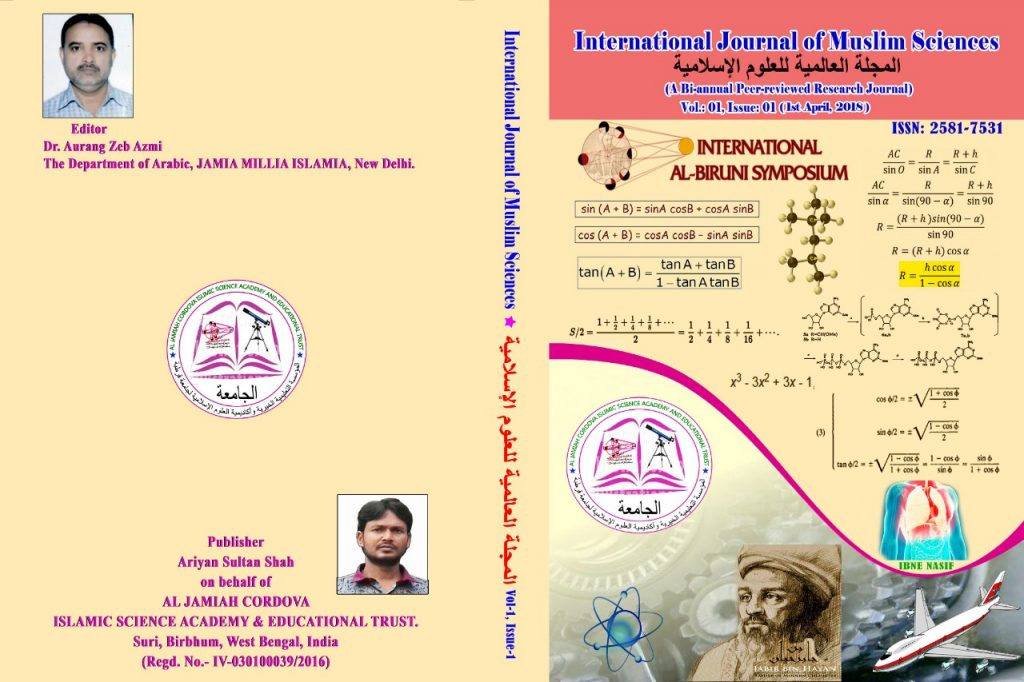 International-journal-of-Muslim-Sciences