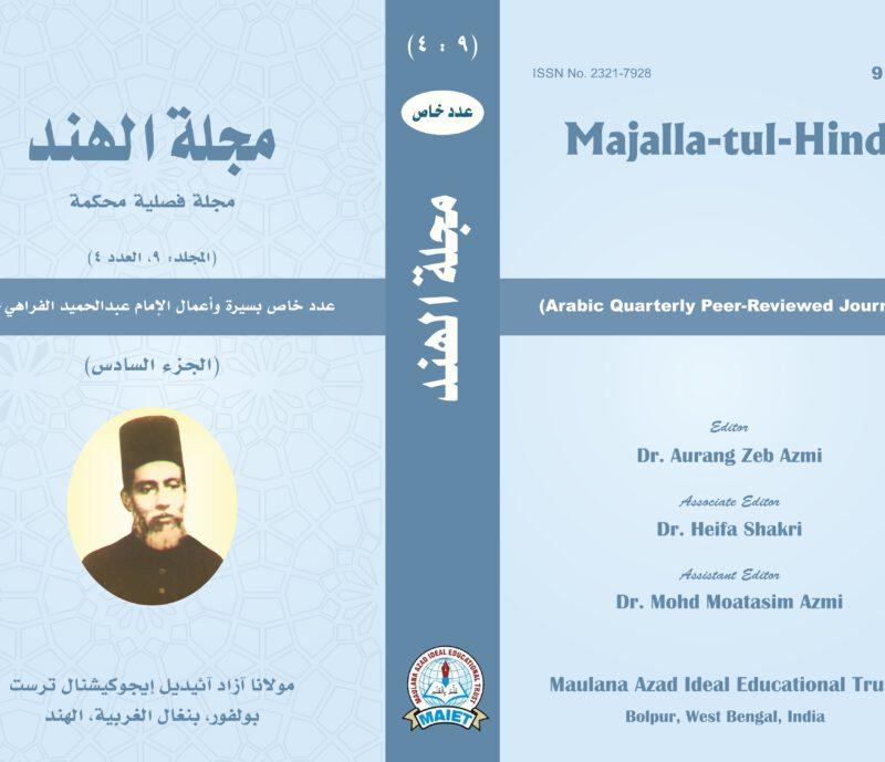 majallah-9-4